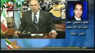 shahram homayoun interview with Neda's fiance part 3 06.22.09