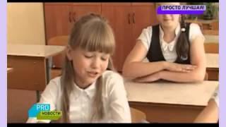 Алиса Кожикина - наша поп-принцесса (муз тв, PRO новости от 29 мая'14)