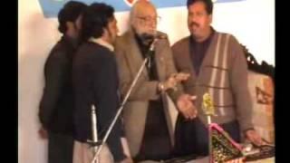 Shafqat Mohsin Kazmi part 2 Immam Bargah Shah-e-Najaf Bhoun Tehsil Kahuta.flv
