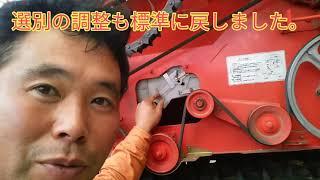 稼働させながらチェーンや刈り取り刃に潤滑剤を塗って行きます。グレン...