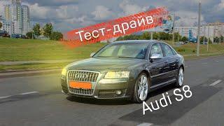 "Audi S8 D3: ""немец"" с мотором Lamborghini"