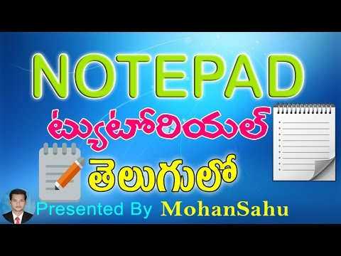 Ms Excel 2007 Tutorials in Telugu Part - 01 తెలుగులో ...