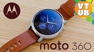 Motorola Moto 360 (2-го поколения) - Распаковка   Комплектация   Внешний Вид