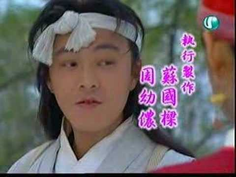 Swordsman Opening (Taiwanese TV Series)