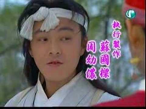 Swordsman Opening (Taiwanese TV Series)