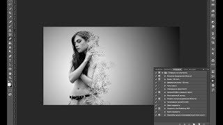PhotoShop: Эффект распада фотографии(Эффект распада фотографии используется для придания фотографиям сюрреалистичности, апокалиптичности..., 2014-05-12T12:09:32.000Z)