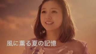 AAAのMVの伊藤千晃ちゃんの所を抜粋しました。 ご結婚おめでとうござい...