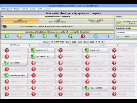 شرح اسطوانة SamDrivers لـ تثبيت جميع تعريفات الجهاز