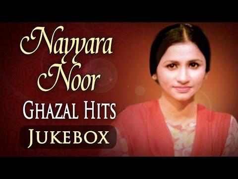 Nayyara Noor Ghazal Hits (HD) - Jukebox - Superhit Pakistani Ghazal Hits