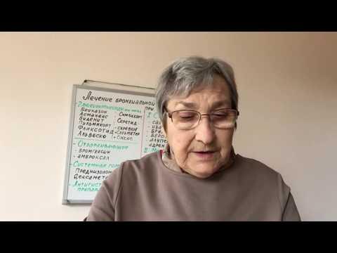 Болезни органов дыхания и беременность (52)