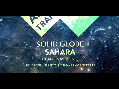 "SOLID GLOBE ""Sahara"""