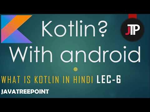 kotlin-programming-tutorial-in-hindi-lec-6-(primitive-array)