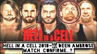 hell in a cell 2018-ல் Deen Ambrose Match  Confirme..!/World Wrestling Tamil