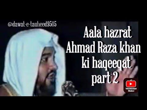 Aala hazrat Ahmad raza khan ki haqeeqat 2