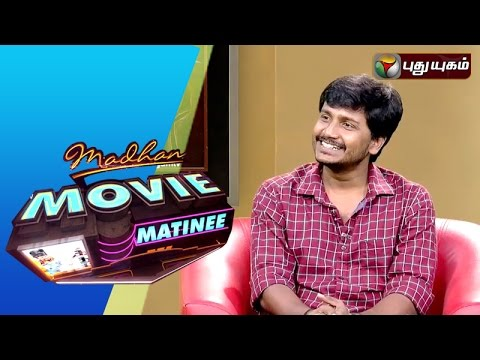 Director Arunkumar in Madhan Movie Matinee   21/02/2016   Puthuyugam TV