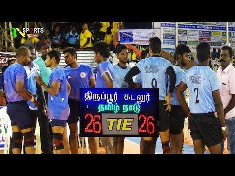 1st Semi | Tiruppur dt vs Cuddalore dt | 66th Tamil Nadu Senior Kabaddi Championship 2019