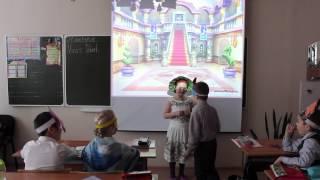 Урок английского языка у 2го класса