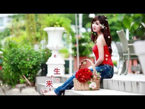 lai sheng yuan zuo yi duo lian/ Wei xin yu