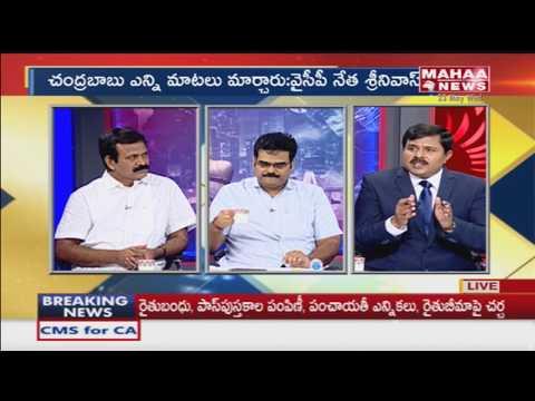 War Of Words Between Lanka Dinkar & Bellampalli Srinivasulu In Live Debate | #Sunrise Show