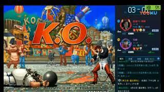 KOF 97  Hui Hui (Top China) Vs Xiao hai (China)