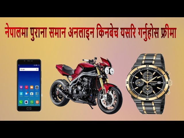 how to sell and buy second hand goods in nepali