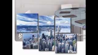Модульные картины для дома и офиса