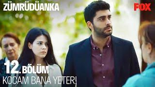 Suhandan, Hamit'i TERCİH ETTİ! - Zümrüdüanka 12. Bölüm