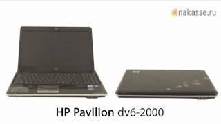видео Обзор ноутбука HP Pavilion dv6-6000 | Обзор ноутбуков Asus, HP, Acer, Lenovo, Samsung, Dell, Toshiba