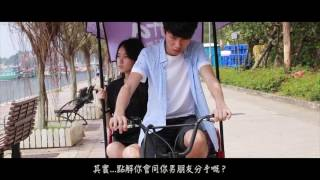 Publication Date: 2018-01-05 | Video Title: HKIFF12-完份 - 禮賢會彭學高紀念中學 ,南屯門官立