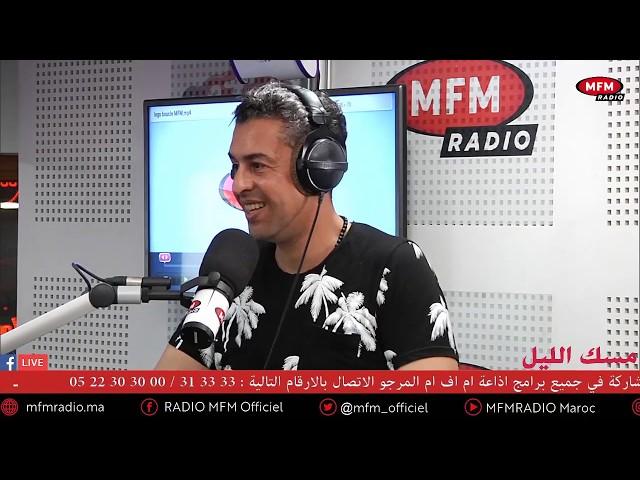 Orchestre El Filali - MFM Radio - أوركسترا الفيلالي