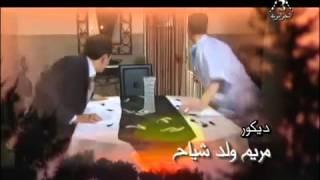 أغنية جنريك المسلسل الجزائري قلوب في صراع