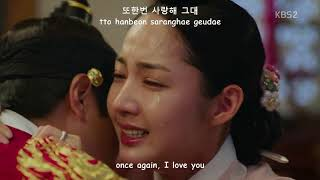 Once Again I Love You - OST Queen for Seven Days ( with Lyric HANGUL / ROM / ENG SUB )