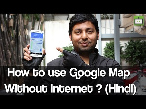 How To Use Google Map Without Internet ? (Hindi)
