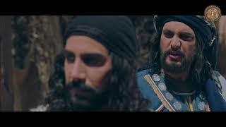 مسلسل هارون الرشيد ـ الحلقة 17 السابعة عشر كاملة HD   Haroon Al Rasheed