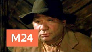 """Тайны кино"": ""За спичками"" - Москва 24"
