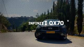 Test drive: The Infiniti QX70