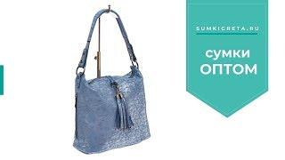 Купить женскую сумку - Сумка хобо из натуральной кожи с лазерной обработкой 8106-45KNJ5