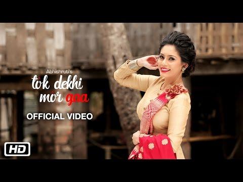Tok Dekhi Mor Gaa | Abhishruti | Super HitBihu Song2017