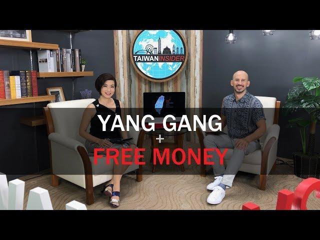Yang Gang and Free Money | Taiwan Insider | August 14, 2019 | RTI