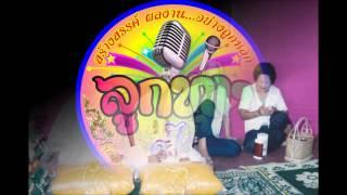กล่อมนาค -จอมขวัญ กัลยา (Audio)