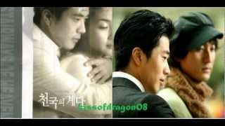 Stairway to Heaven OST Ave Maria 천국의 계단 OST