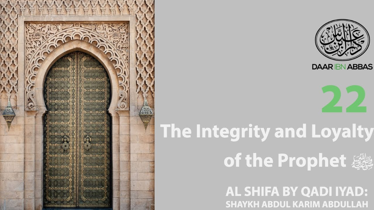 The Integrity and Loyalty of the Prophet ﷺ | Lesso...