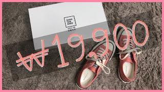 [Unboxing] 19,900원으로 봄 신발 득템 |…