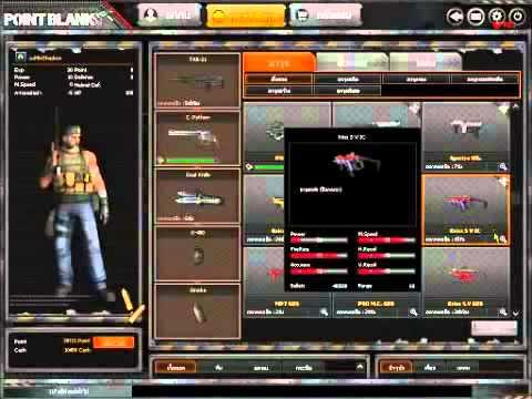 ขายรหัสpb มีบราเรต มีควงขาว ปืนเยอะ สามเพรชกำลังจะดอกสนใจ 0930739725ราคา3000