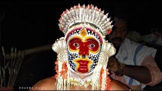 Sathyadevate/Posa Bhoota Kola, Munnalayi Guthu