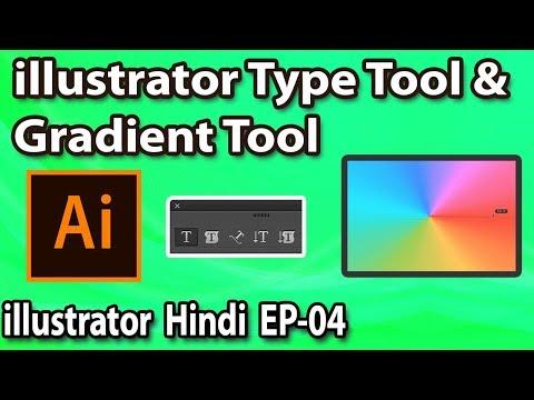 Adobe illustrator Type tool and Gradient tool   illustrator tutorial for beginners in Hindi EP-04 thumbnail