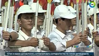 Страна чучхе: жизнь в КНДР