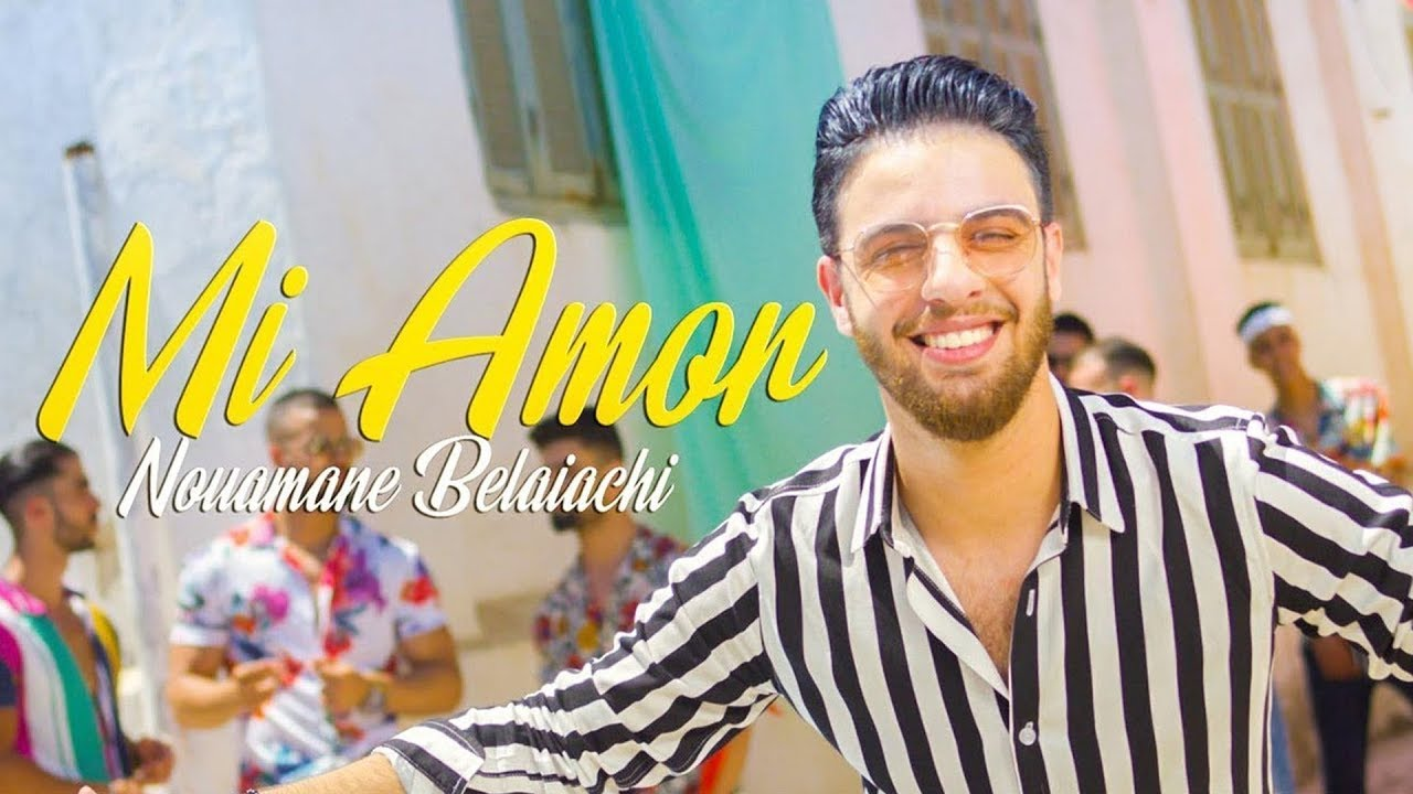 Nouamane Belaiachi - Mi Amor (EXCLUSIVE Music Video) 2018 | نعمان بلعياشي - مي يامور