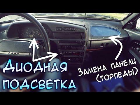 ГАЗ 3110 Волга расход топлива