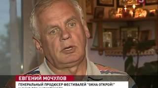 Скончался лидер группы «Король и шут» Михаил (21.07.2013)